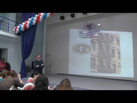 Jeremy Harmer. Telling and retelling: the magic of stories in ELT - DonELTA 2018