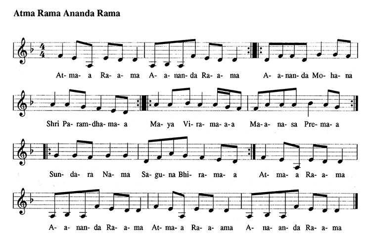 209 Atma Rama Ananda Rama